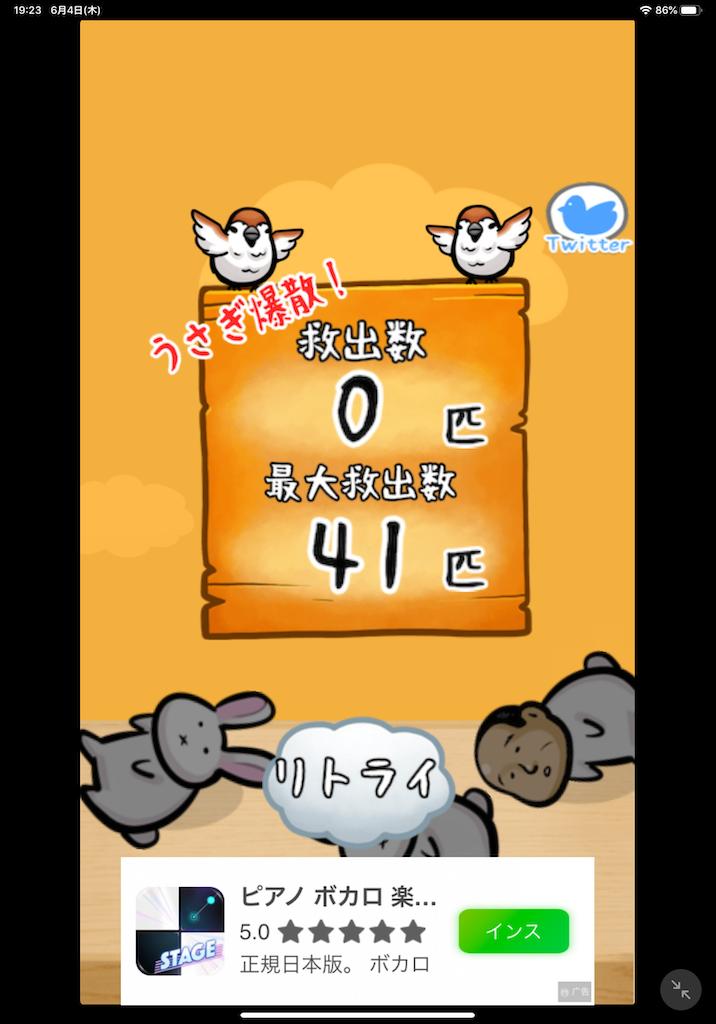 f:id:dedashidake:20200604193410p:image