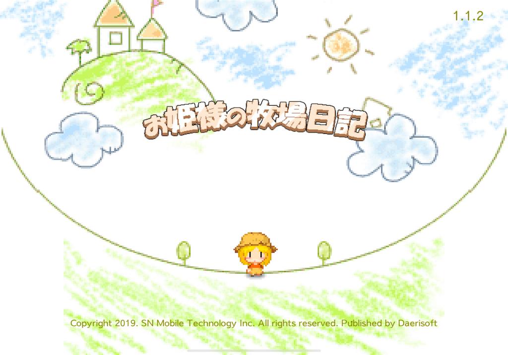 f:id:dedashidake:20200605191713p:image