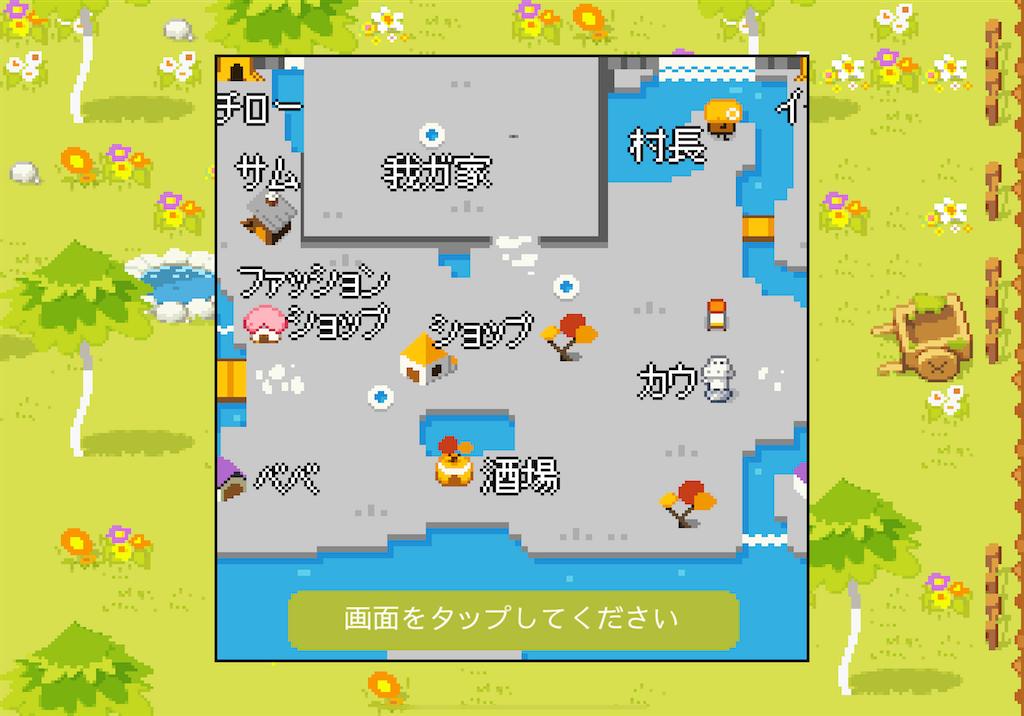f:id:dedashidake:20200605194445p:image