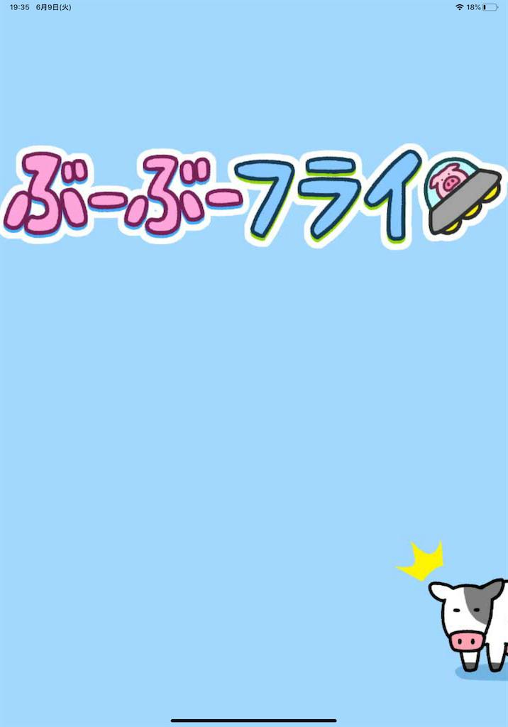f:id:dedashidake:20200609193913p:image