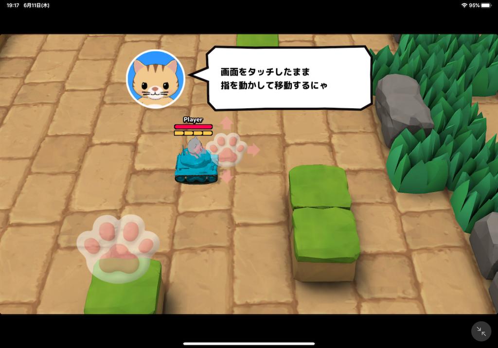f:id:dedashidake:20200611192701p:image