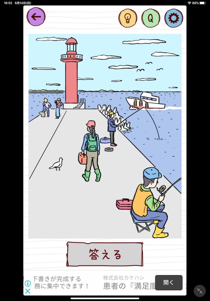 f:id:dedashidake:20200614165327p:image