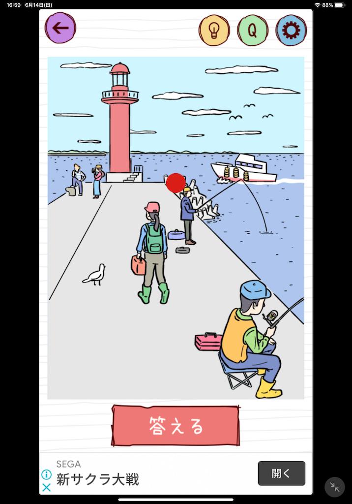 f:id:dedashidake:20200614170004p:image