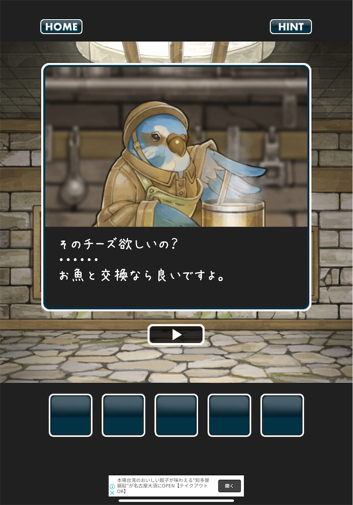 f:id:dedashidake:20200615193719p:image