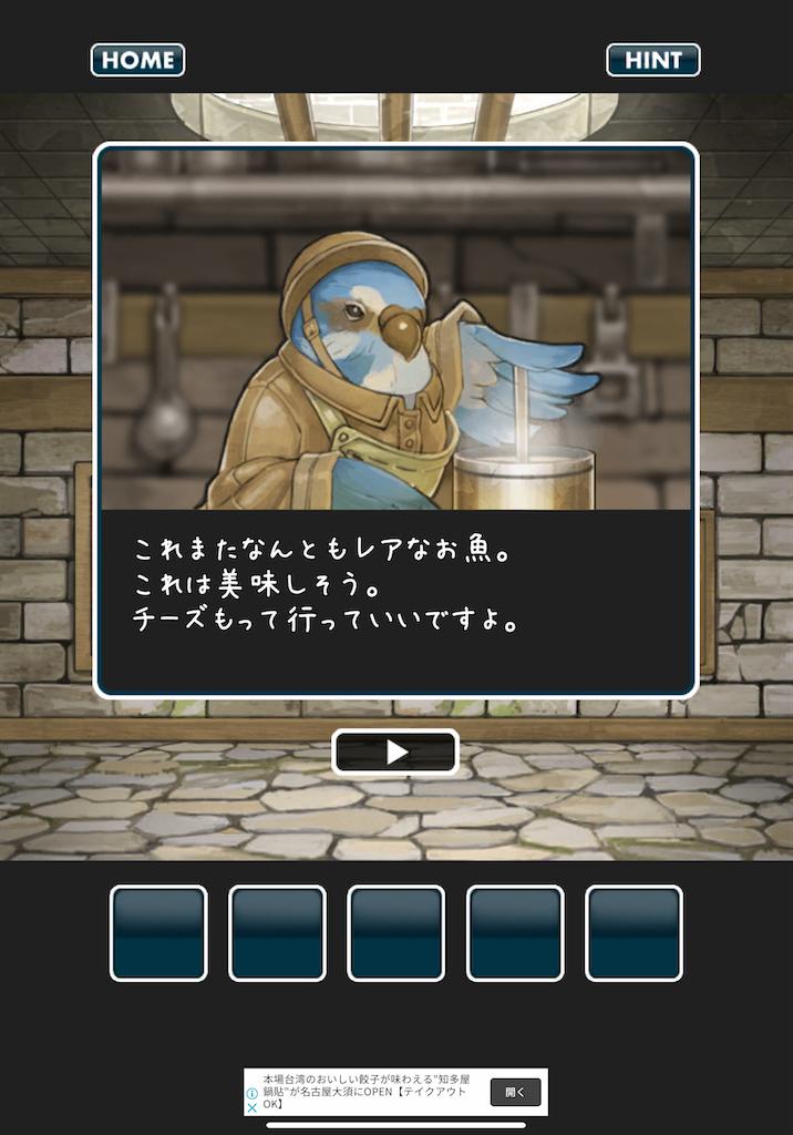 f:id:dedashidake:20200615194047p:image