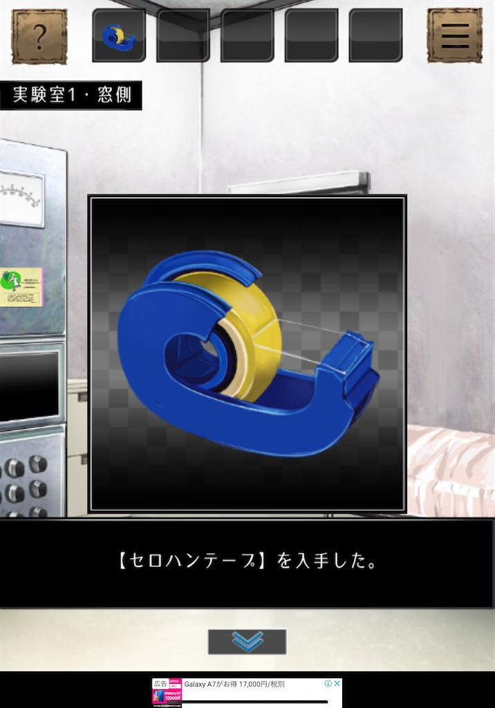 f:id:dedashidake:20200617192504p:image