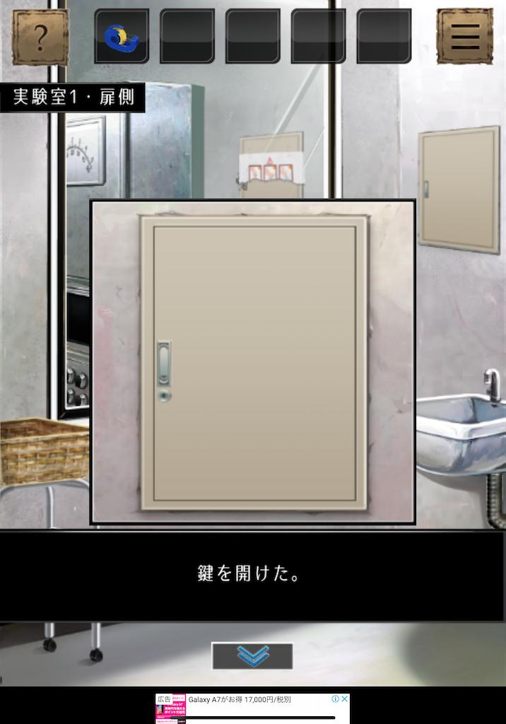 f:id:dedashidake:20200617194147p:image