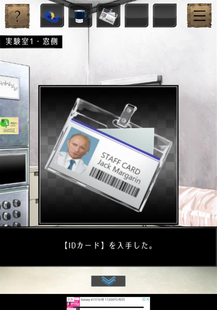 f:id:dedashidake:20200617194624p:image