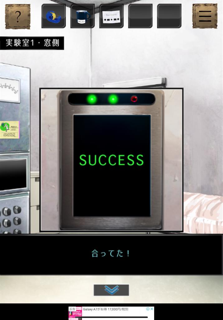 f:id:dedashidake:20200617195147p:image