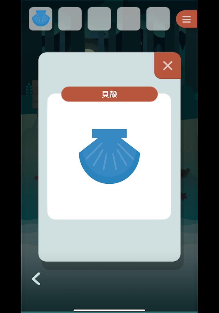 f:id:dedashidake:20200623193901p:image