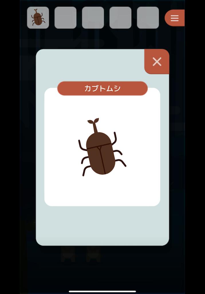 f:id:dedashidake:20200623195515p:image