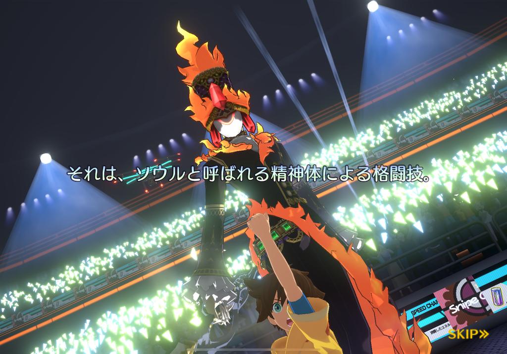 f:id:dedashidake:20200626194318p:image
