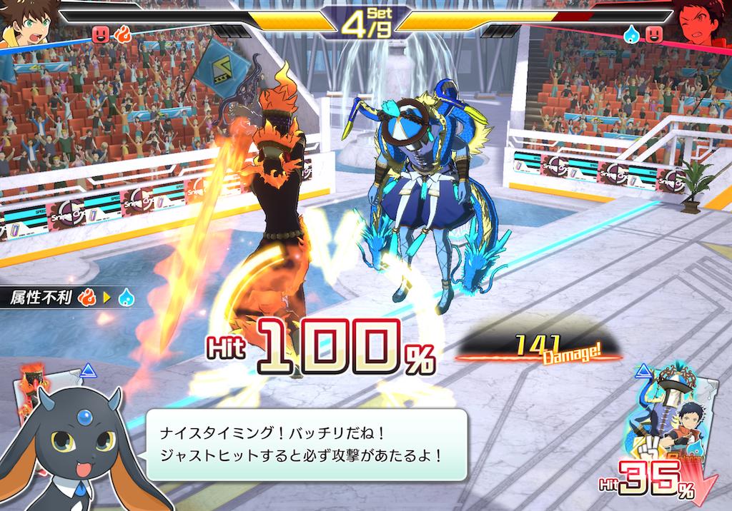 f:id:dedashidake:20200626195824p:image
