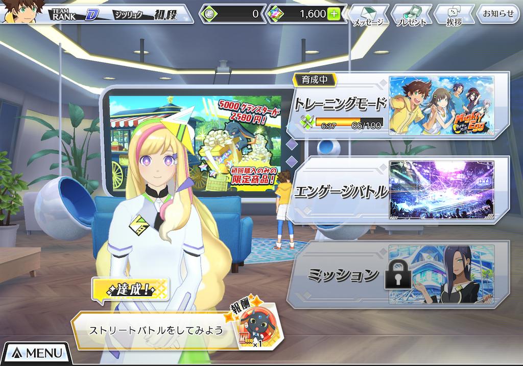 f:id:dedashidake:20200626202656p:image