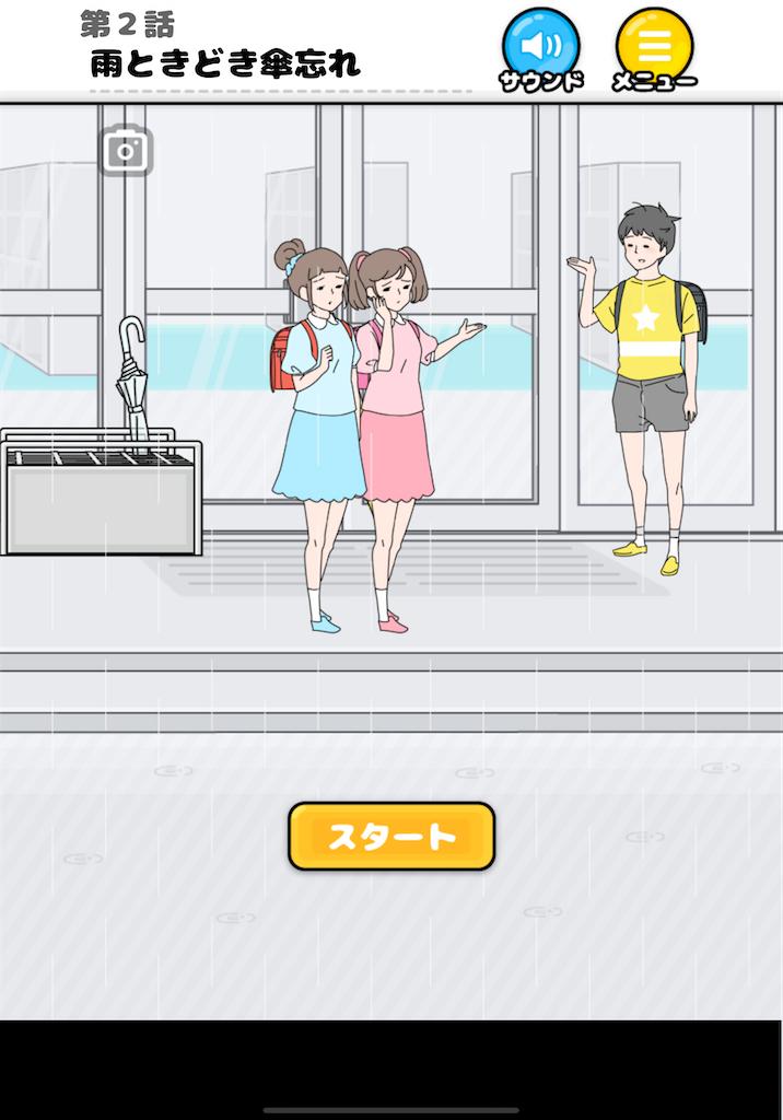 f:id:dedashidake:20200627170313p:image