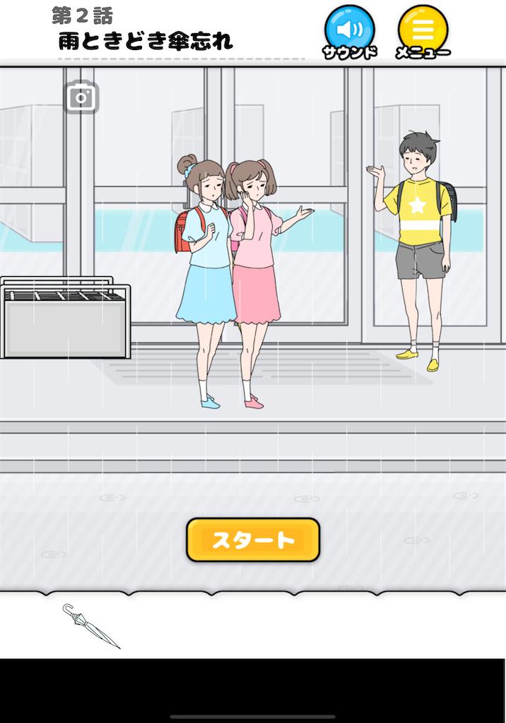 f:id:dedashidake:20200627171157p:image