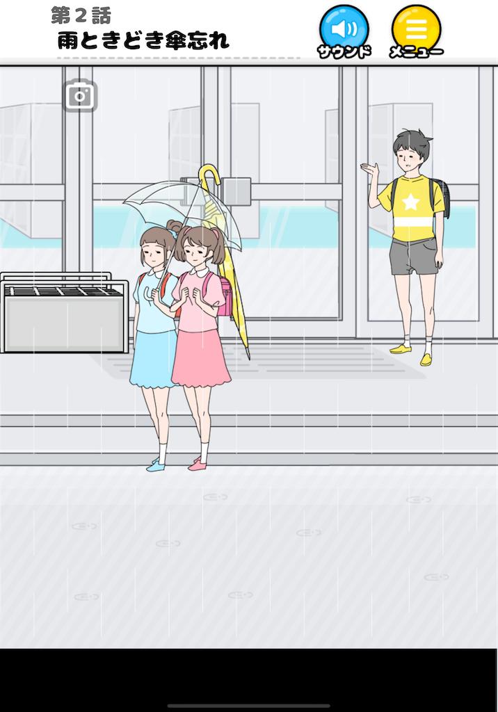 f:id:dedashidake:20200627172112p:image