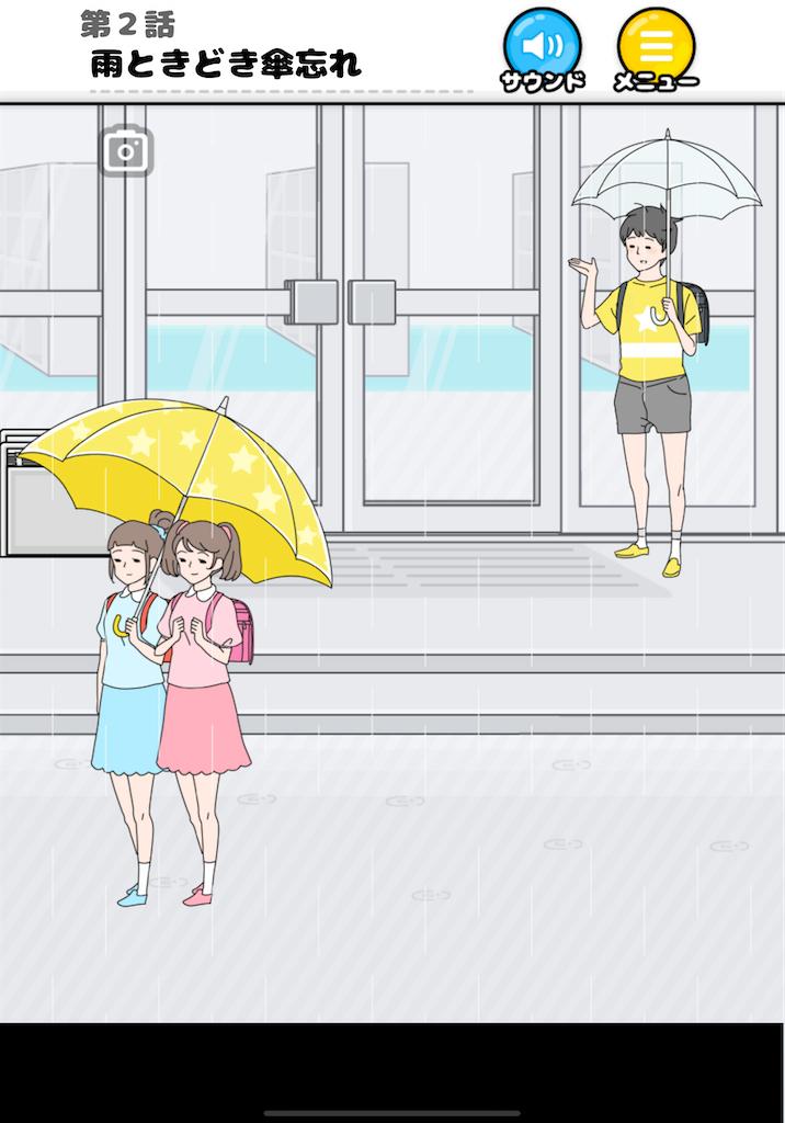 f:id:dedashidake:20200627172752p:image