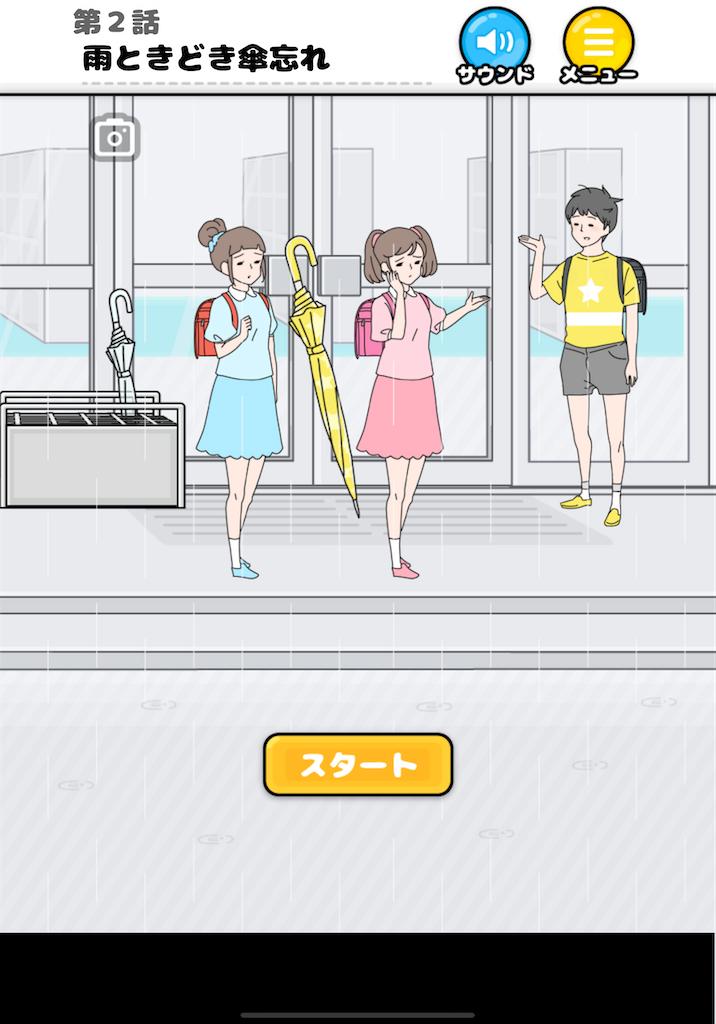 f:id:dedashidake:20200627173043p:image