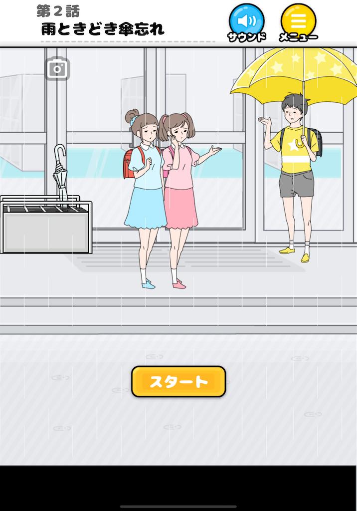 f:id:dedashidake:20200627173218p:image