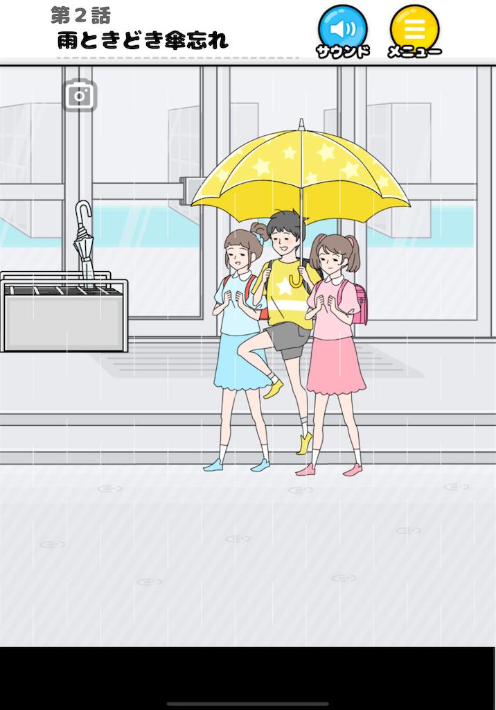 f:id:dedashidake:20200627173318p:image