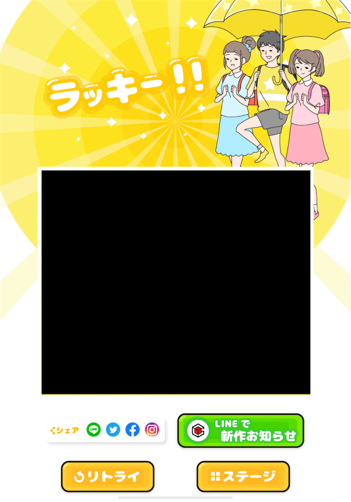 f:id:dedashidake:20200627173426p:image