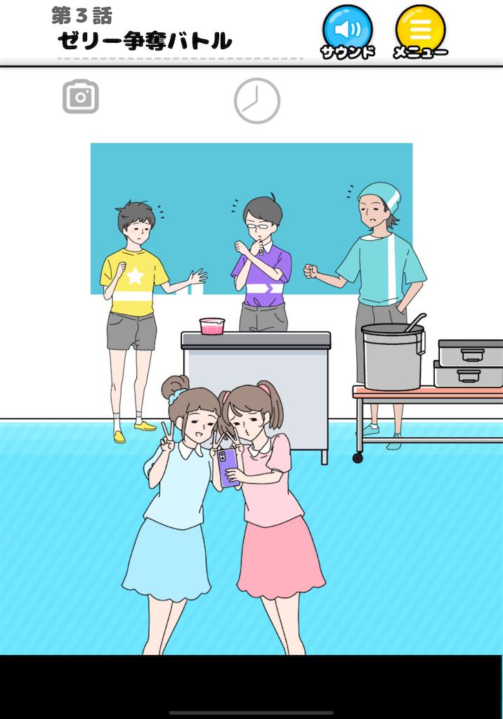 f:id:dedashidake:20200627174643p:image