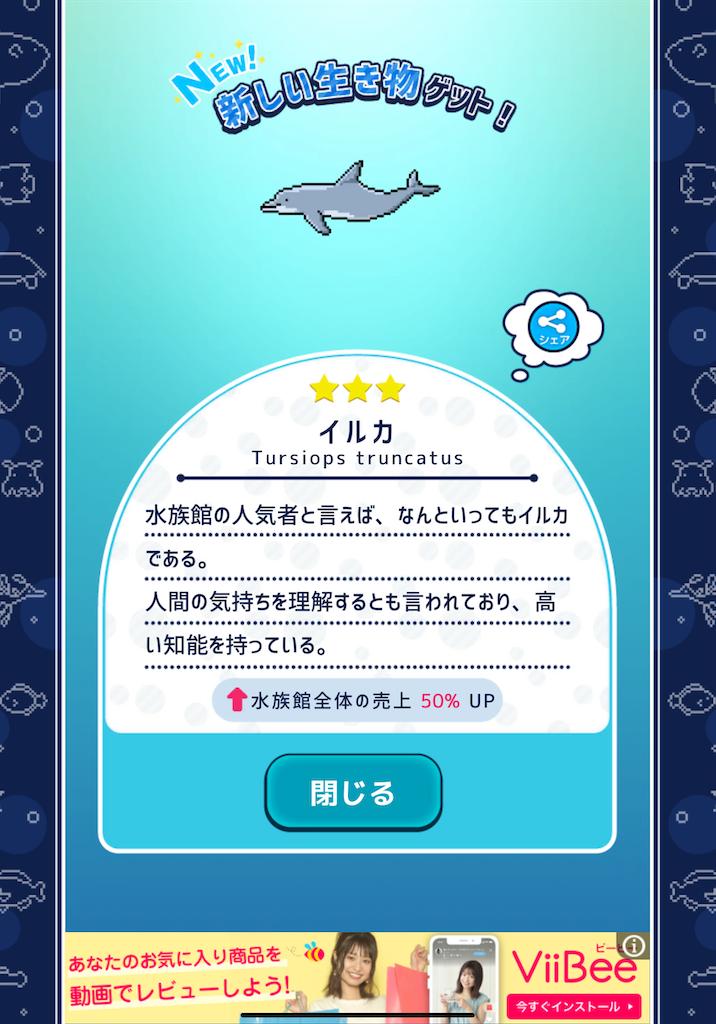 f:id:dedashidake:20200630193848p:image