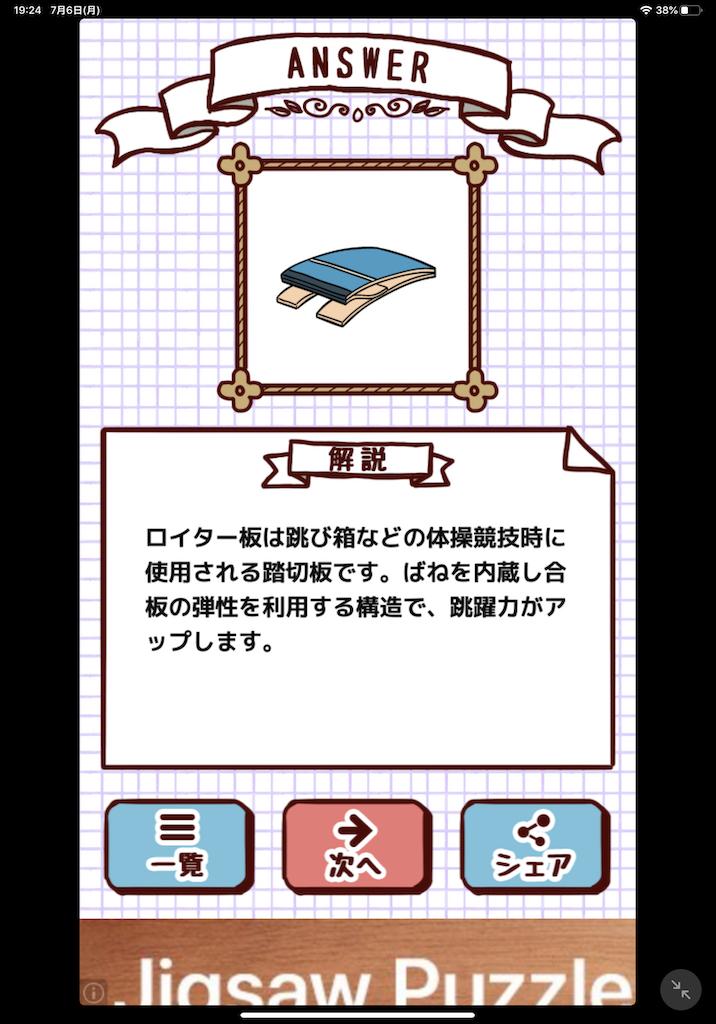 f:id:dedashidake:20200706194945p:image