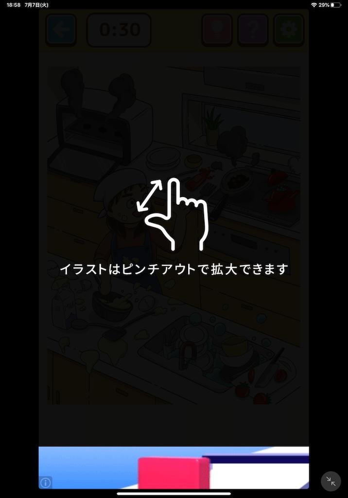 f:id:dedashidake:20200707191229p:image