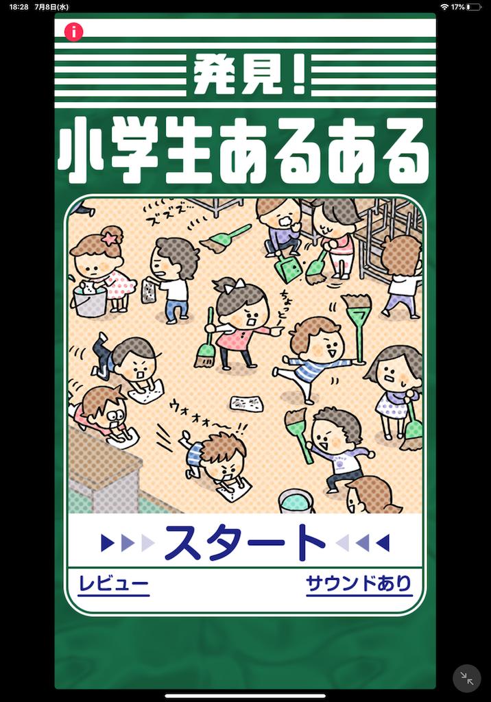 f:id:dedashidake:20200708183806p:image