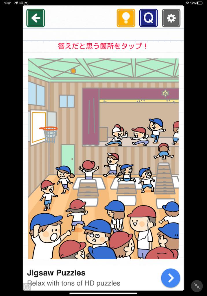 f:id:dedashidake:20200708185521p:image