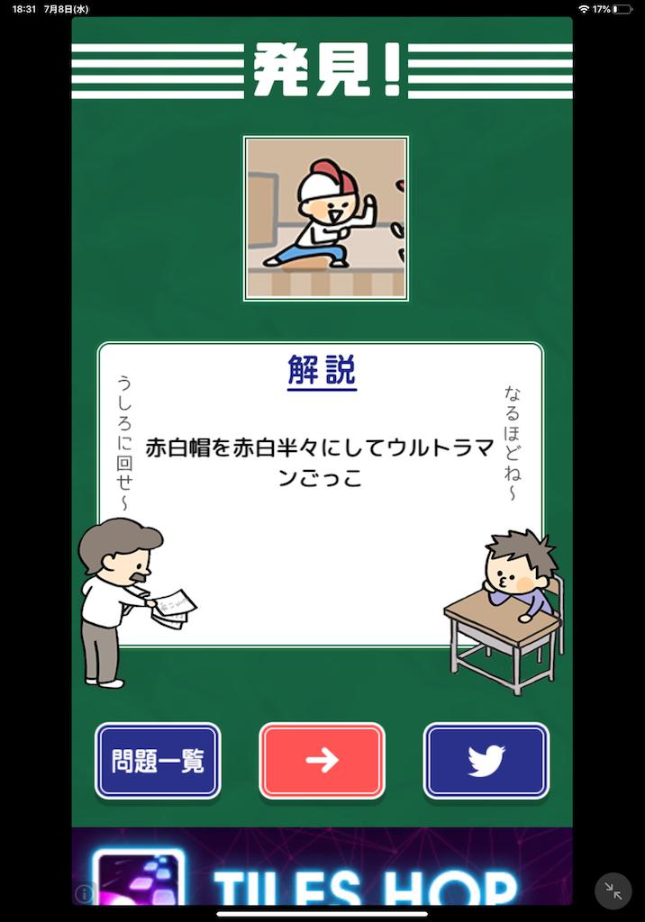 f:id:dedashidake:20200708185643p:image