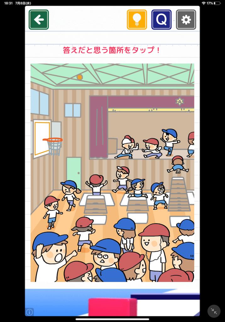 f:id:dedashidake:20200708185802p:image
