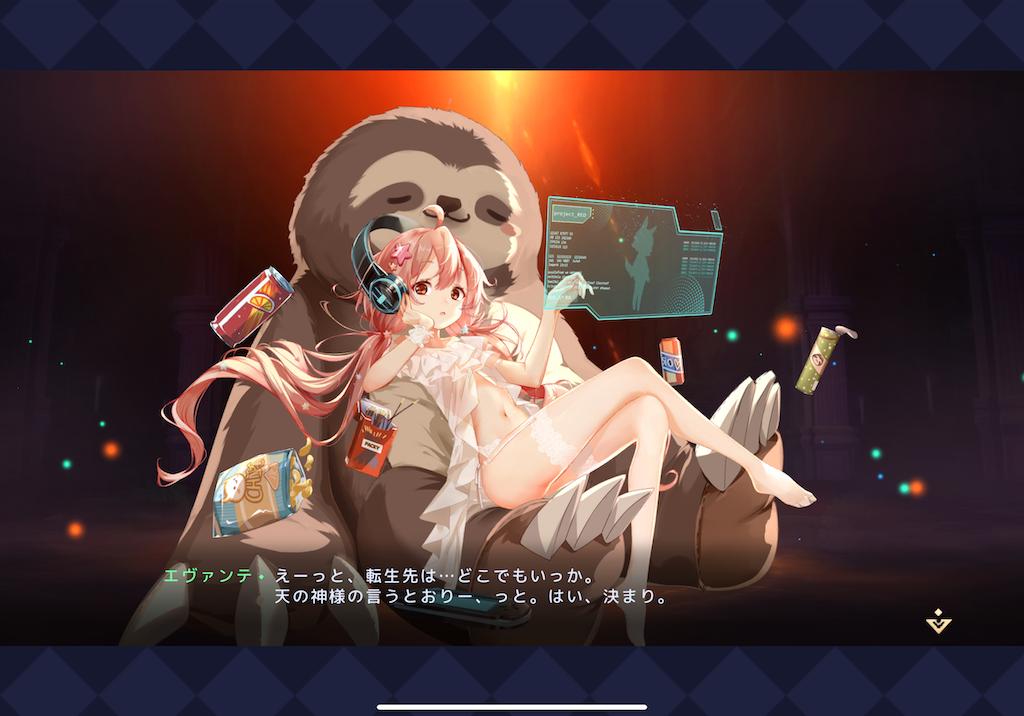 f:id:dedashidake:20200709194344p:image