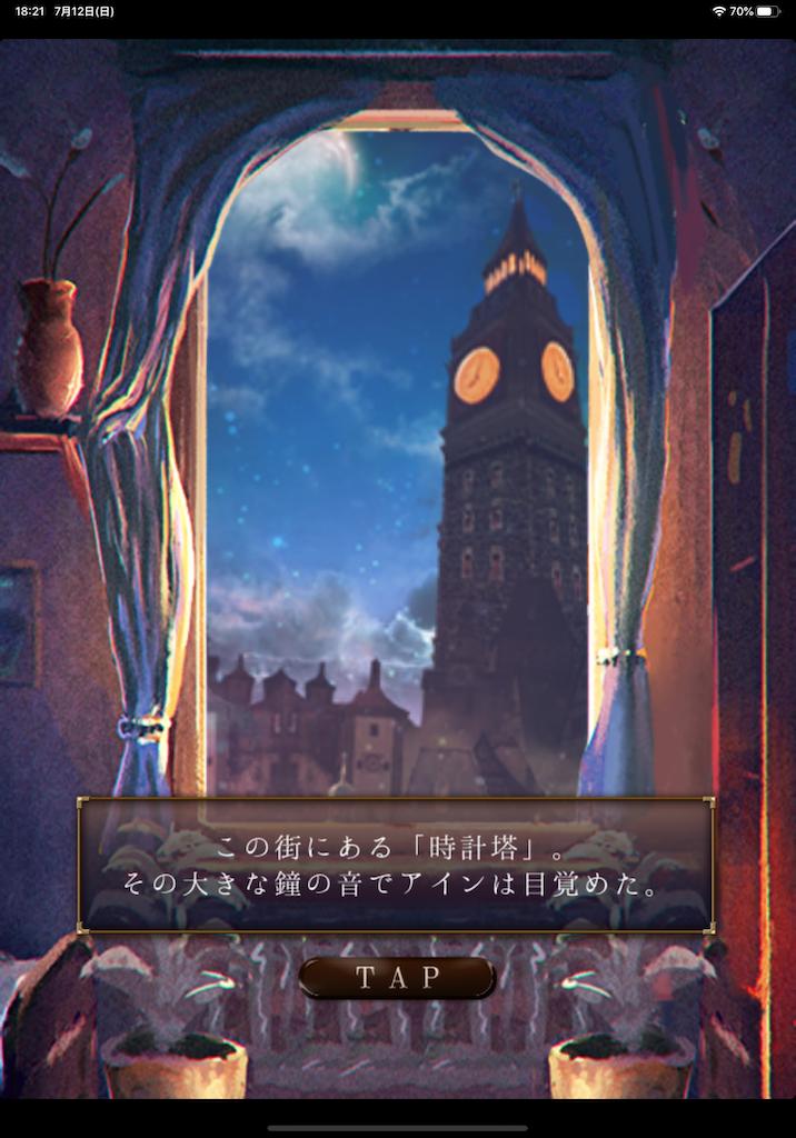 f:id:dedashidake:20200712191209p:image