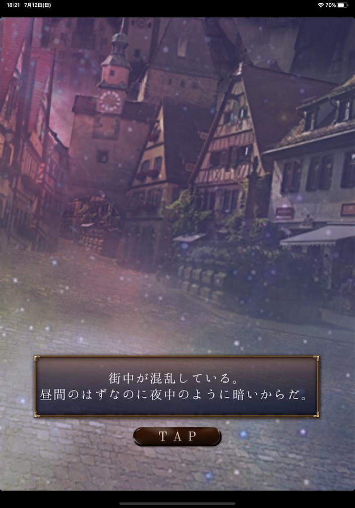 f:id:dedashidake:20200712191910p:image