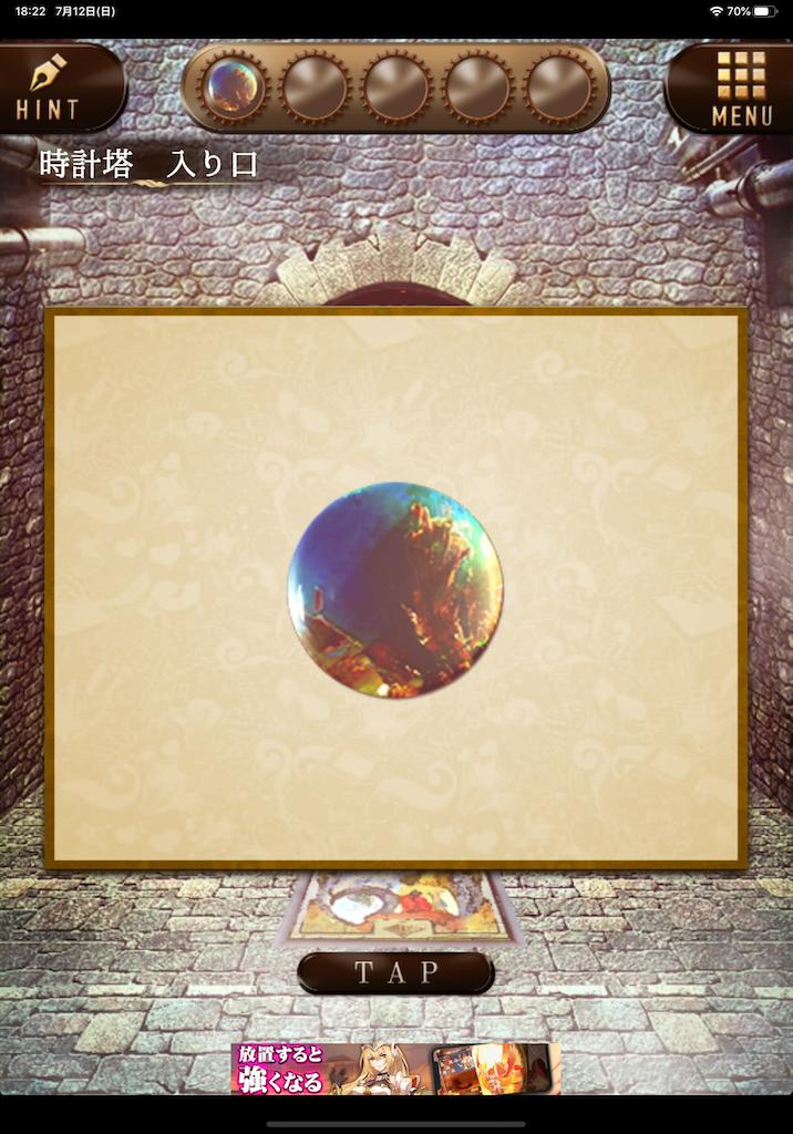f:id:dedashidake:20200712193057p:image