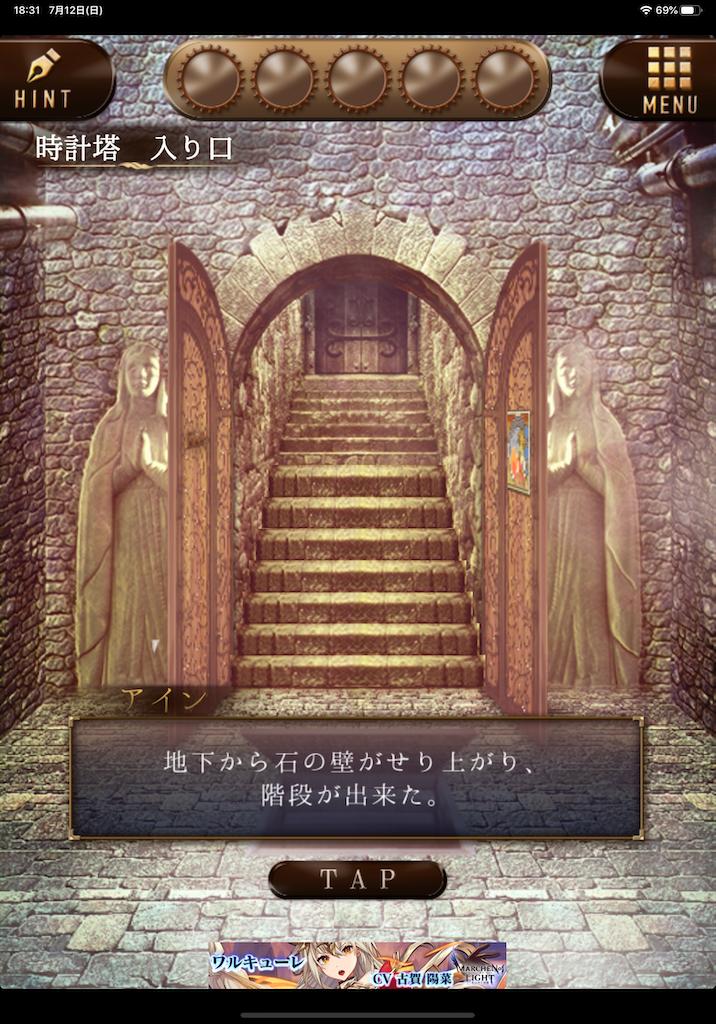 f:id:dedashidake:20200712193313p:image