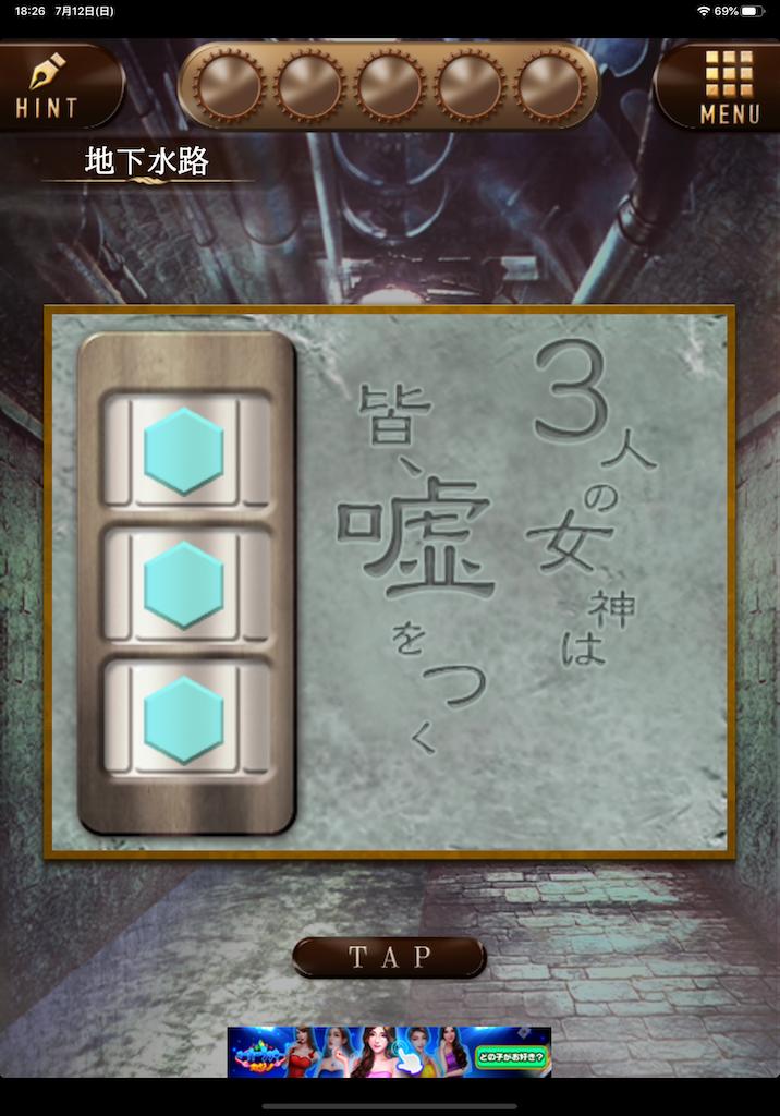 f:id:dedashidake:20200712194605p:image