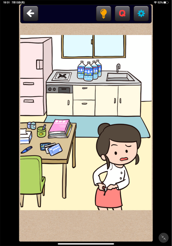 f:id:dedashidake:20200713194618p:image