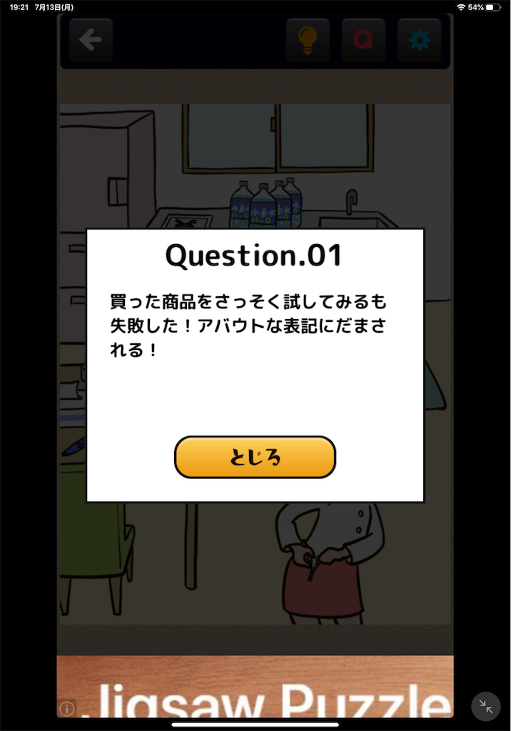 f:id:dedashidake:20200713194830p:image