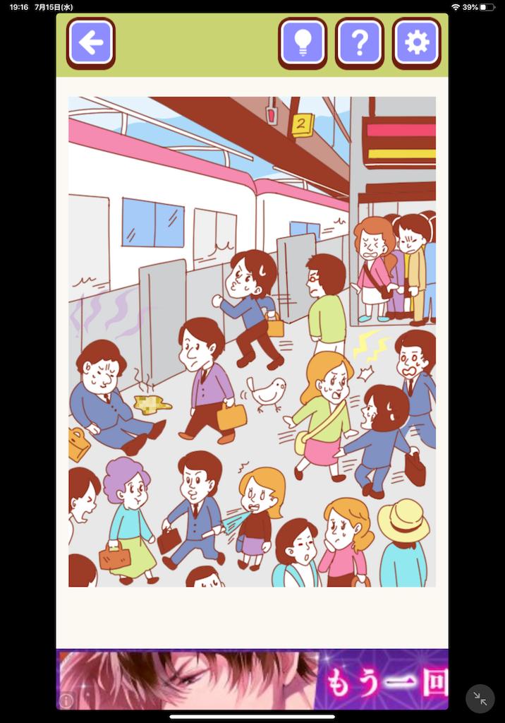 f:id:dedashidake:20200715192600p:image