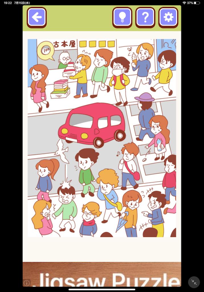f:id:dedashidake:20200715195322p:image