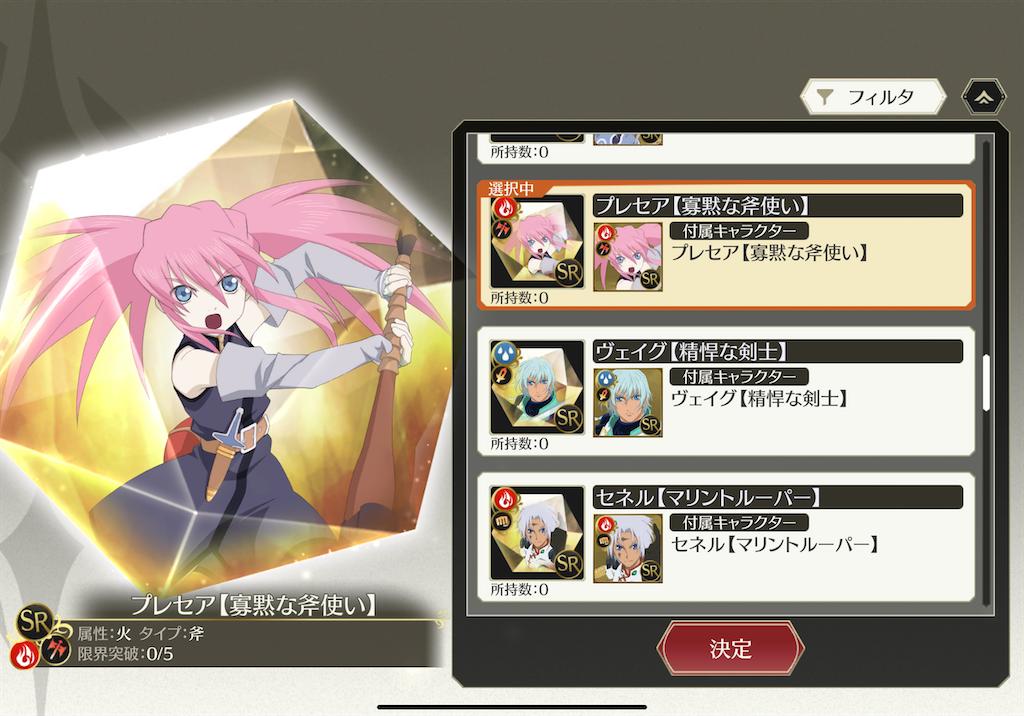 f:id:dedashidake:20200717195847p:image