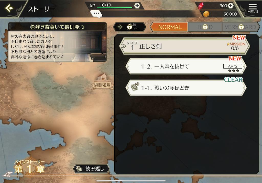 f:id:dedashidake:20200717200352p:image