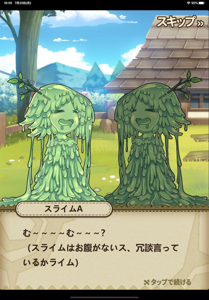 f:id:dedashidake:20200720172136p:image