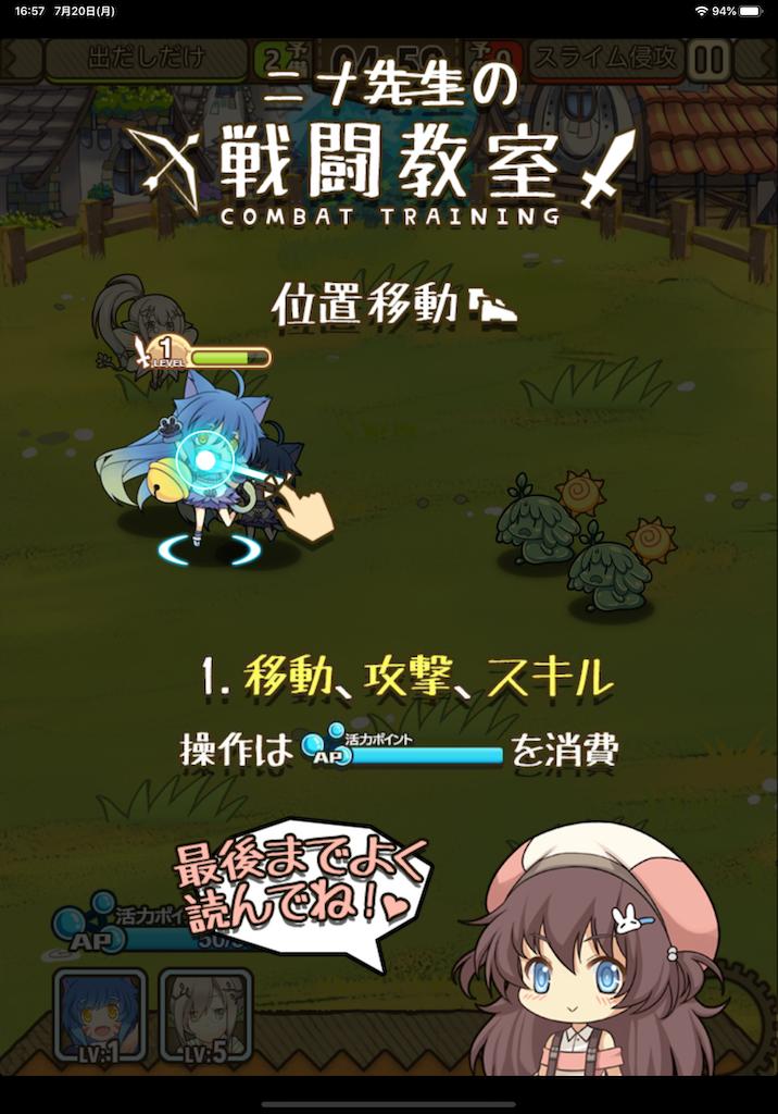 f:id:dedashidake:20200720173111p:image