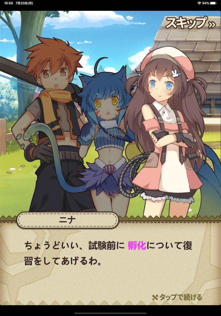 f:id:dedashidake:20200720173802p:image