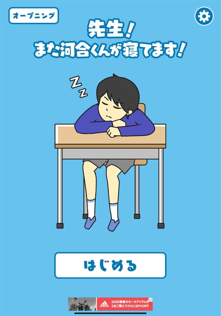 f:id:dedashidake:20200723164144p:image
